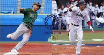 México vs Japón en beisbol de Juegos Olímpicos: Dónde, cuándo y a qué hora verlo